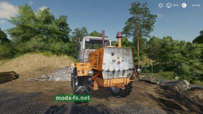Мод на трактор ХТЗ Т-156 АП с ковшом