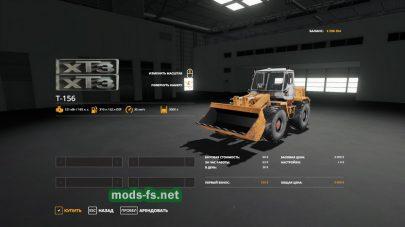 ХТЗ Т-156 АП для Farming Simulator 2019