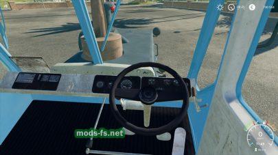 Мод трактора ХТЗ Т150