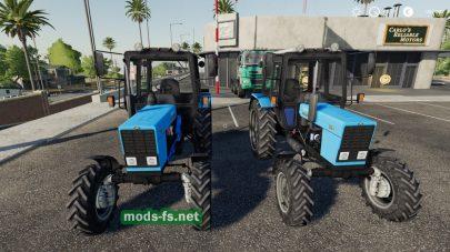Мод трактора МТЗ-100