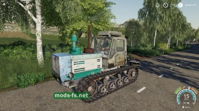 T-150TrackedHTZ для FS 19
