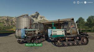 Мод гусеничного трактора ХТЗ