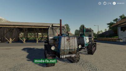 T-150TrackedHTZ