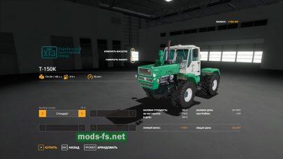 T150KGreen для Farming Simulator 2019