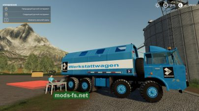 Tatra8x8 mod FS 19