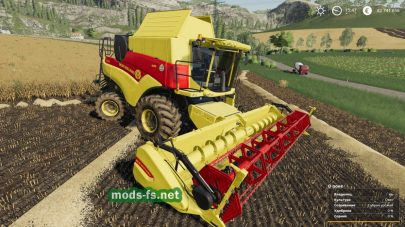 NH 120 Years CR Edition FS 2019