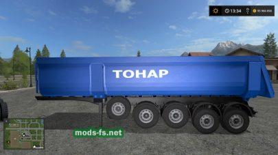 Тонар 95234 для Farming Simulator 2017