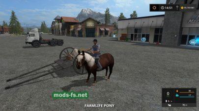 Повозка для Farming Simulator 2017