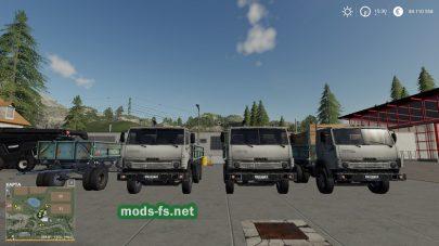 КамАЗ-5320 и Прицеп ГБК-8551