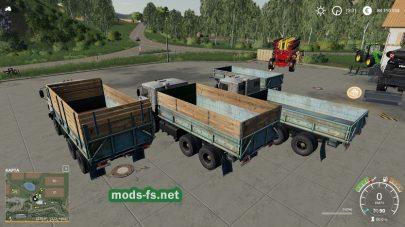 kamaz-5320 mod
