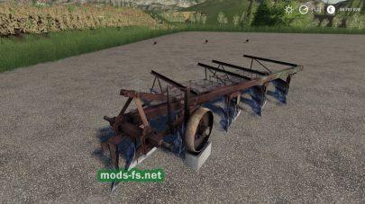 ПЛН 6-35для игры Farming Simulator 2019