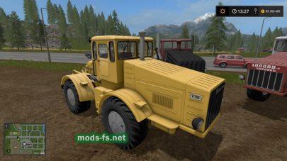Модификация на трактор К-700