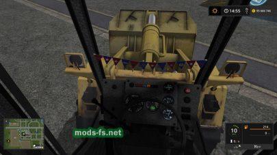 АмкодорTO18 для Farming Simulator 2017