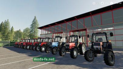 Мод пак тракторов МТЗ