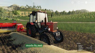 Мод трактора MTZ-80.1