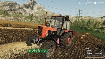 MTZ-80.1 mod FS 19