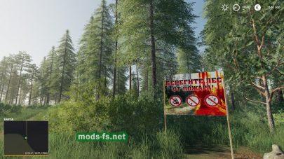 Русский лес в игре Farming Simulator 2019