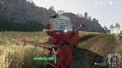 Мод комбайна RSM SK-5