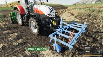 Культиватор Rabe Front Cultivator