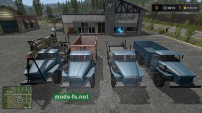 ural-4320 для игры Farming Simulator 2017