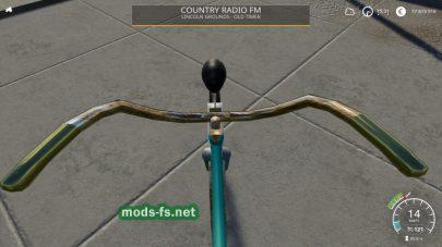 Скриншот мода Daru(Bicycle)