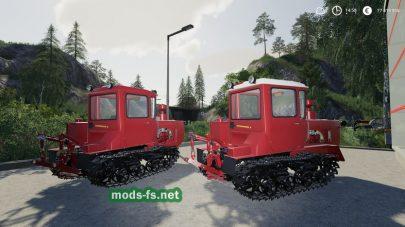 ДТ-175С для FS 2019