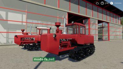 dt-75m mod FS 2019