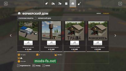 FARM HOUSE mod FS 19