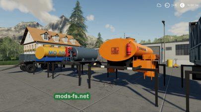 GAZ53 для Farming Simulator 2019