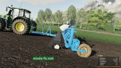 Kinze 3600 12 Row Planter для Farming Simulator 2019