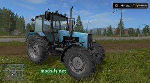 belarus FS 17