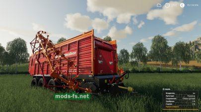 Rapide8400Windrower&LoadingWagon
