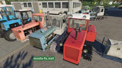 pack tractors для FS 2019