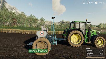 СЗТ-5 для игры Farming Simulator 2019