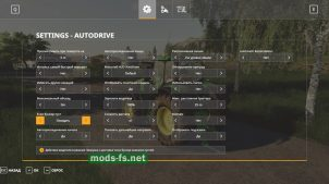 Мод на «AutoDrive»