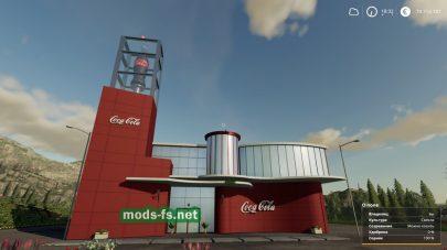 Coca Cola Factory mod FS 2019