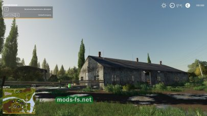 Kerosinovka для Farming Simulator 2019