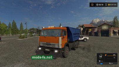 КамАЗ-55111 «Совок»