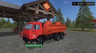КамАЗ-65115 Бензовоз
