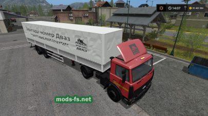МАЗ-5551 тягач и Полуприцеп
