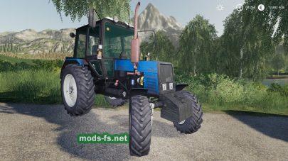 mtz-1025 FS 19