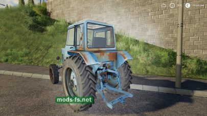 mtz-80 mod FS 19