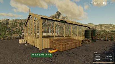 Plant Production FS 2017