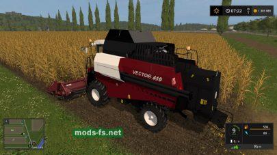 Ростсельмаш Вектор 410М для Farming Simulator 2017