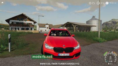 Мод на BMW 7Series