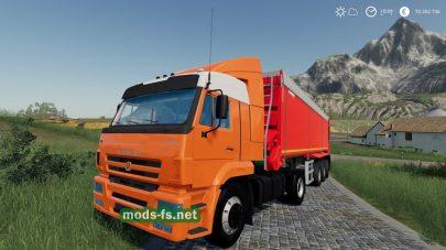 kamaz-5460