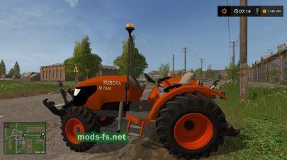 Мини трактор для FS 2017