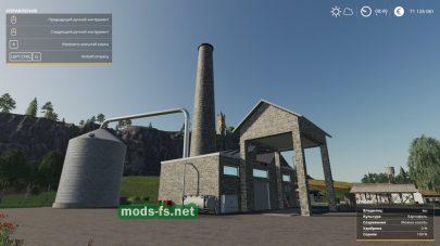 PotatoFactory для Farming Simulator 2019