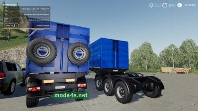 tonar-95411 mod FS 2019
