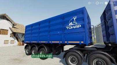 Мод на Тонар-95411